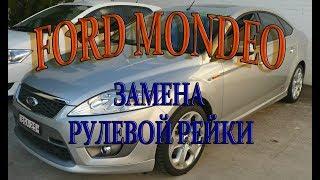 видео Замена рулевых наконечников и тяг на Ford Mondeo своими руками