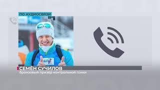 Новости спорта. 12 ноября cмотреть видео онлайн бесплатно в высоком качестве - HDVIDEO