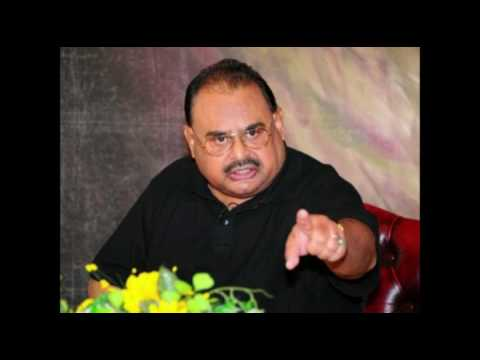 Audio Message of F & L of MQM Mr Altaf Hussain - 28 February 2017