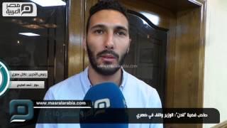 مصر العربية | صاحب فضية