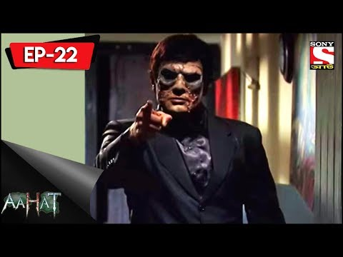 Aahat- 5 - আহত (Bengali) Ep 22 - The Cursed Sunglasses thumbnail