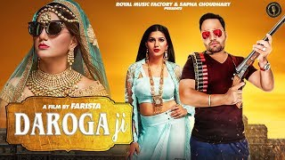 Daroga Ji (Audio) | Sapna Choudhary, Naveen Naru, Ruchika Jangid | New Haryanvi Songs Haryanavi 2019