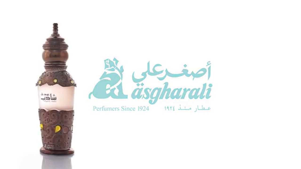 Видео: Asgharali Shazeb Oudy