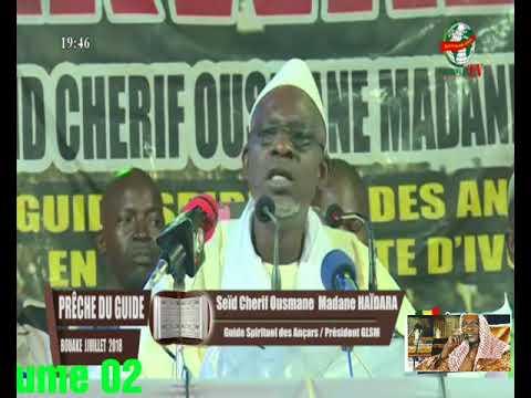 Cherif Ousmane Madani Haidara en Cote d'Ivoire Bouake 07\07 \2018 volume 02