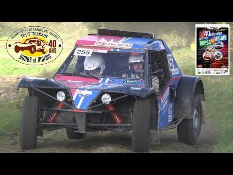 Rallye Dunes & Marais 2017 - ES8 Brie 1