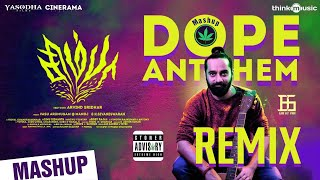 dope anthem remix mashup ¦ pongum pugailey ¦ simba
