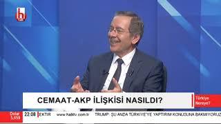 Cemaat-AKP ilişkisi ilk kez böyle açıklandı  / Türkiye Nereye - 2. Bölüm - 20 Temmuz