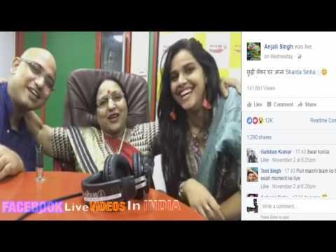 Kelva Ke Paat Par By Sharda Sinha Bhojpuri Chhath Songs || Facebook Like : Anjali Singh