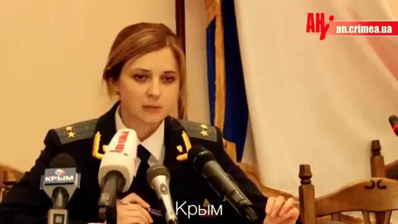 Обнаженка Наталья Поклонская на эротических фотографиях и видеороликах