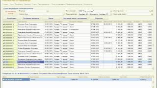 """Обзор рабочего места товароведа в программе ФПК: """"Управление ломбардами"""" 1С Предприятие 8.3"""
