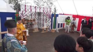 【山梨県】富士山世界遺産センター(仮称)起工式(平成27年1月22日木曜日)