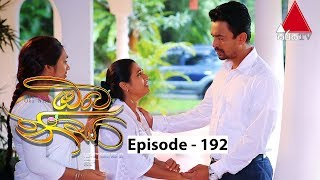 Oba Nisa - Episode 192 | 02nd January 2019 Thumbnail