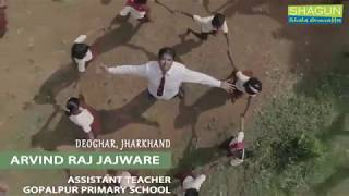 National Award to Teachers 2017-18 - Shri Arvind Raj Jajware-01 #natioanlteacherawardee2017 #NAT2017 thumbnail