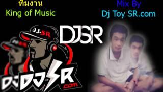 Dj toy SR com - Slow Motion By Joey Boy