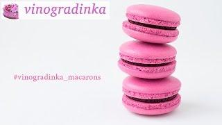 Девочка и макаронс | История моей любви к macarons  | Vinogradinka