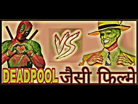 If U Love Deadpool Watch This Video