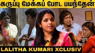 Lalitha Kumari Opens Up | Goundamani Senthil Comedy | Thari