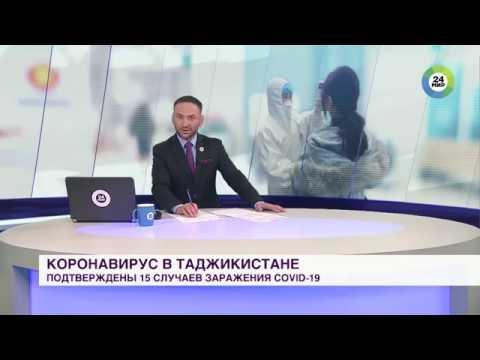 ТОЧИКИСТОН 1000 нафар гирифтори коронавирус