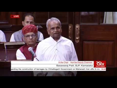 Sh. Basawaraj Patil's remarks on construction of barrages on Mahanadi river affecting farmers