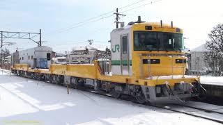 (JR東)レール輸送用新型気動車キヤE195系(定尺)公式試運転