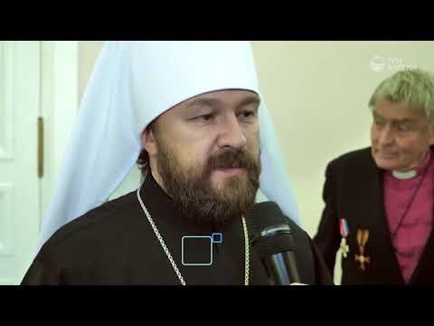 Официальное отношение к протестантам в России федеральных властей и РПЦ