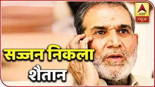 Congress Is Trying To Save Kamal Nath And Tytler Too: Protesters | ABP News