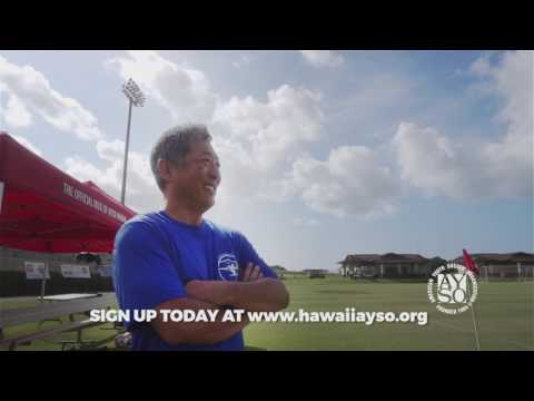 Hawaii AYSO  commercial 2017
