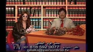 Gilaki (Ali Pourtash) va Anahita Khalatbari Setareh Part 2