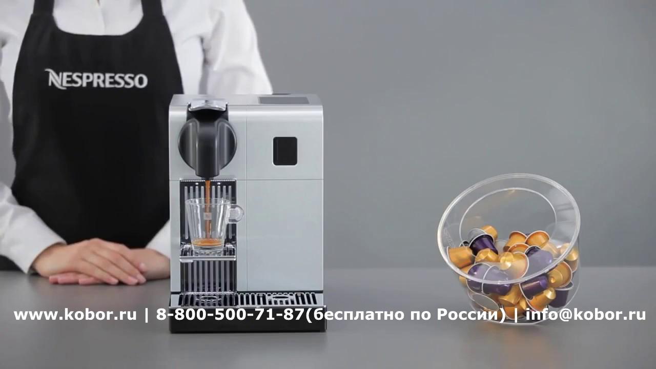 ВЛОГ/VLOG: Капсулы Nespresso   Вкусные перцы   Рецепт Гуляша и пр .