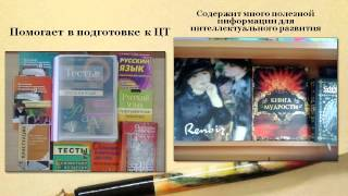 Кабинет русского языка и литературы № 314