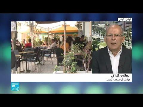 تونس -تتنفس الصعداء- وتعود للحياة الطبيعية بشكل تدريجي  - نشر قبل 2 ساعة
