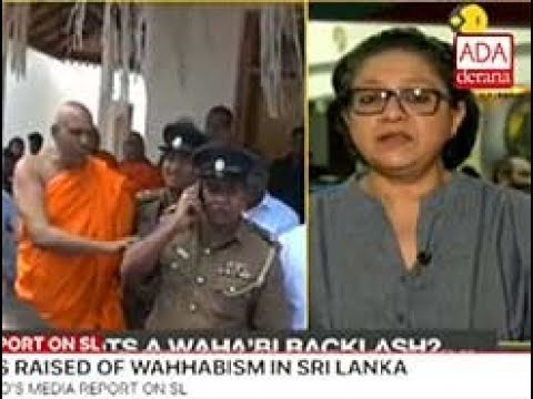 Wahhabism on the rise in Sri Lanka? – WION Report (English)