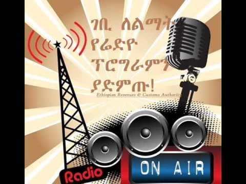 Gebi lelimat radio fm 97.1 (30-10-2009)