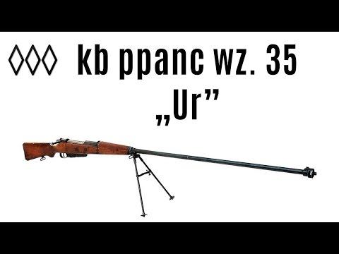 Karabin Przeciwpancerny UR