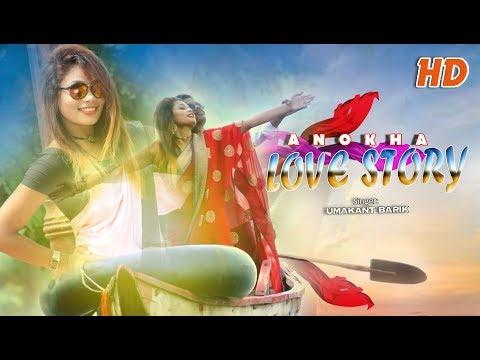 Anokha Love Story FULL VIDEO (Umakant Barik) New Sambalpuri Music Video l RKMedia