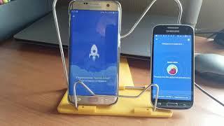 Как пользоваться приложением shareit screenshot 3