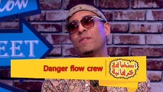 Danger flow crew