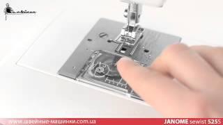 Швейная машина Janome Sewist 525s(Купить Janome Sewist 525s по низкой цене в интернет магазине Швейкин - www.швейные-машинки.com.ua Современная швейная..., 2016-04-20T09:29:11.000Z)