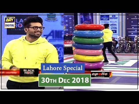 Jeeto Pakistan – Lahore Special – 30th Dec 2018 - ARY Digital Show Mp3