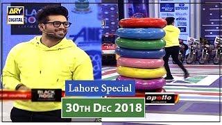 Jeeto Pakistan – Lahore Special – 30th Dec 2018 - ARY Digital Show