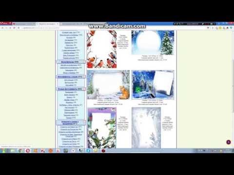 Как сделать красивую рамку онлайн