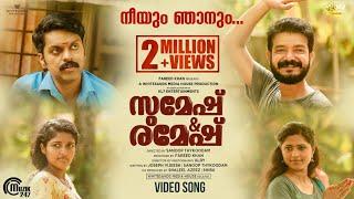 Sumesh & Ramesh   Neeyum Njanum Video Song   Sreenath Bhasi, Balu Varghese   Sanoop Thykoodam