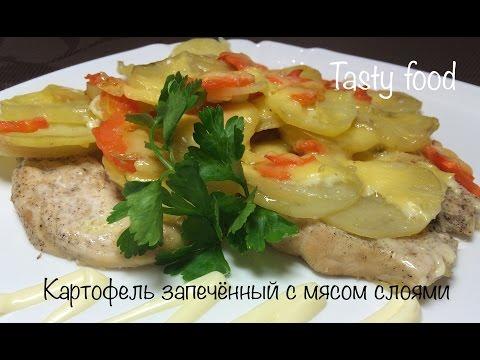 Запеченный картофель с ветчиной и сыром рецепт с фото