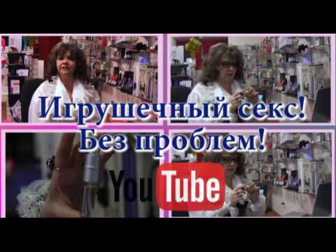 Секс бесплатно! - Качественное русское порно и эротика