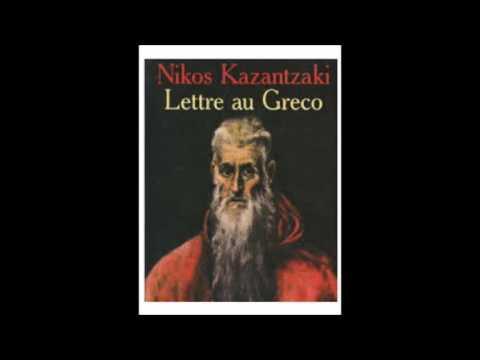 Lettre au Greco - Nikos Kazantzakis