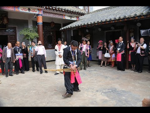 Overseas Hmong Chinese Homecoming Tour