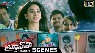 Ram Charan as Super Cop | Bruce Lee The Fighter Movie Scenes | Rakul Preet | Kriti Kharbanda