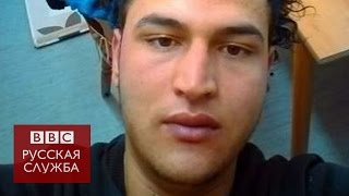 В Германии ищут нового подозреваемого в берлинском нападении