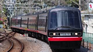 【音声のみ】リゾート21黒船電車伊東駅接近放送