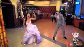 Elise Dance Свадебный танец Микс